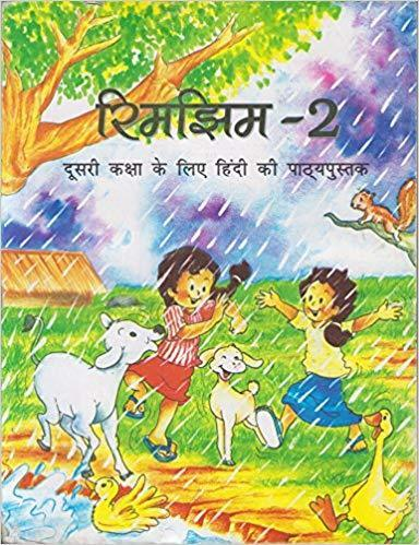 Rimjhim Textbook In Hindi For Class - 2...