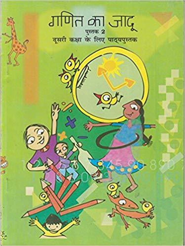 Ganit Ka Jaadu Bhag 2 : Textbook For Class 2 :Cbse - 220 (H...