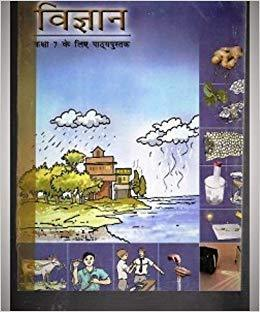 Vigyan Textbook For Science For Class - 7 - 759 (Hindi)